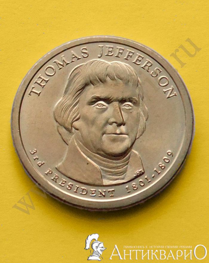 1 доллар президенты 10 псарк апсны банк гудаута 2013 серебро цена
