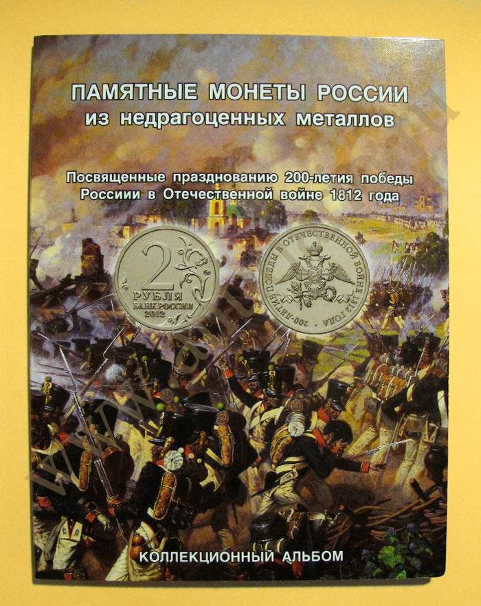 Альбомы для монет 200 банкнота 50 рублей 1961 года цена