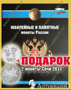 Альбом для монет ангарск стоимость 50 копеек 1999