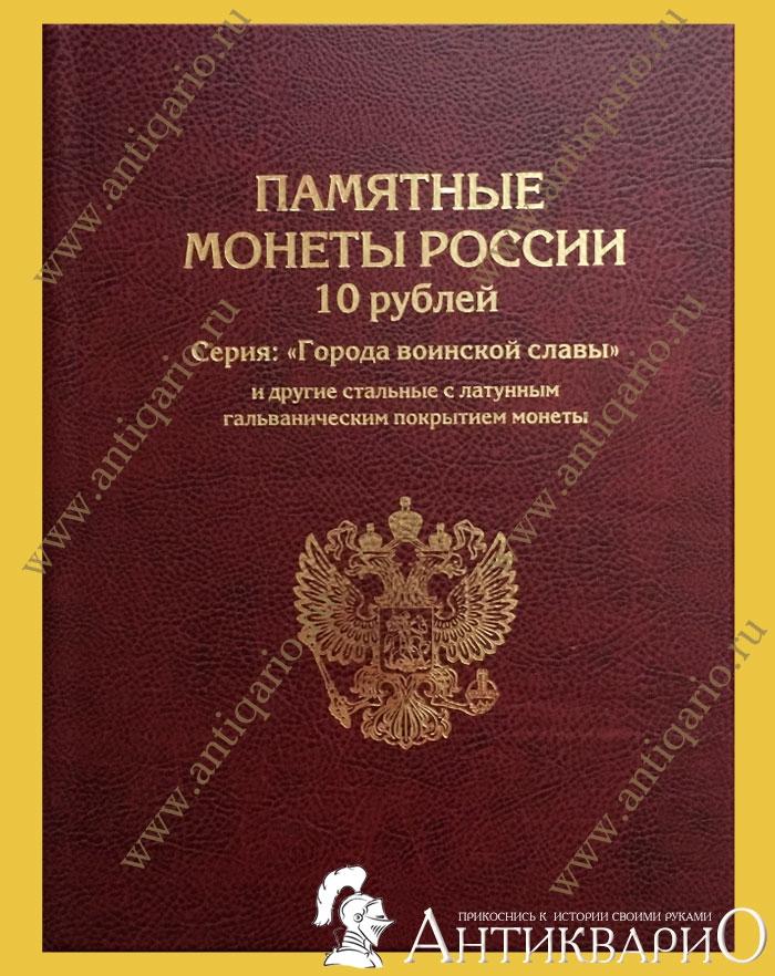 каталог товаров скупка воскресенск