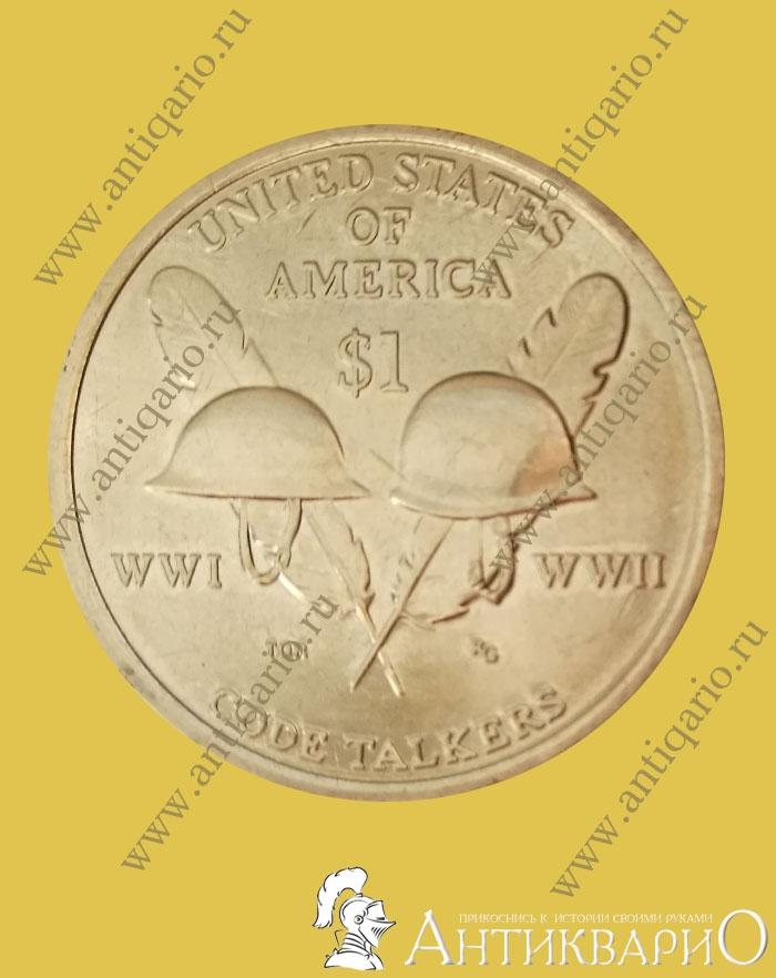 памятные монеты сша сакагавея