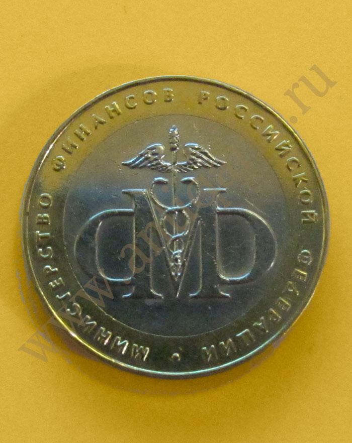 Комплект из 9 монет 700 руб