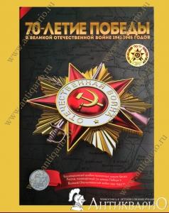 Картинки 70 летию вов