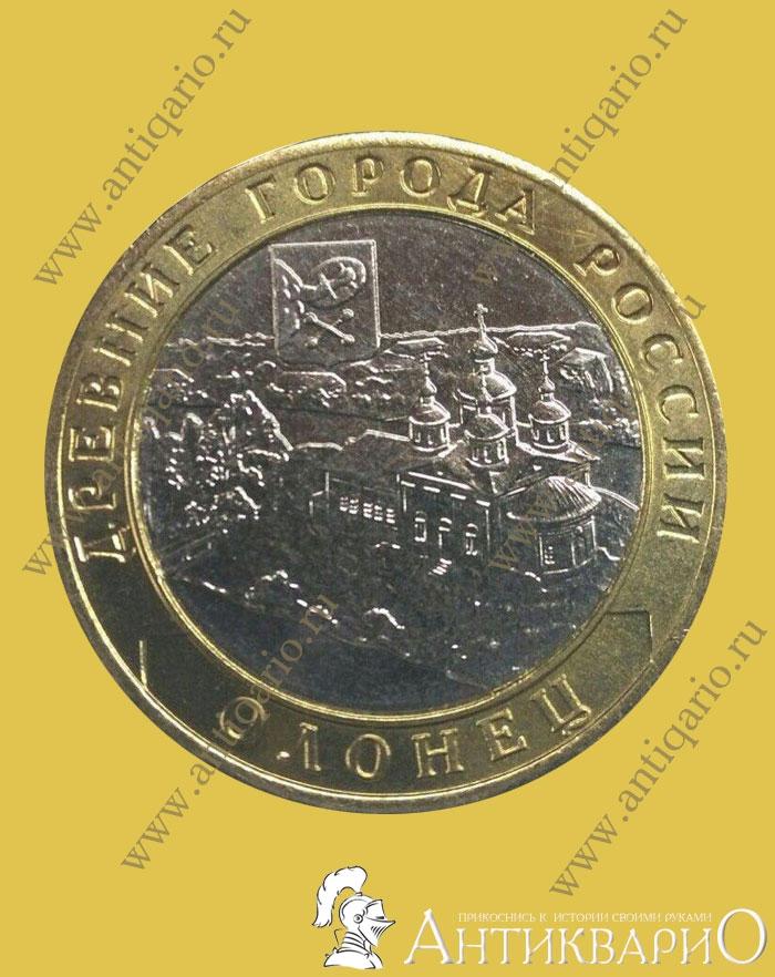 10 рублевые монеты 2017 года 5 рублей 2012 малоярославецкое сражение цена
