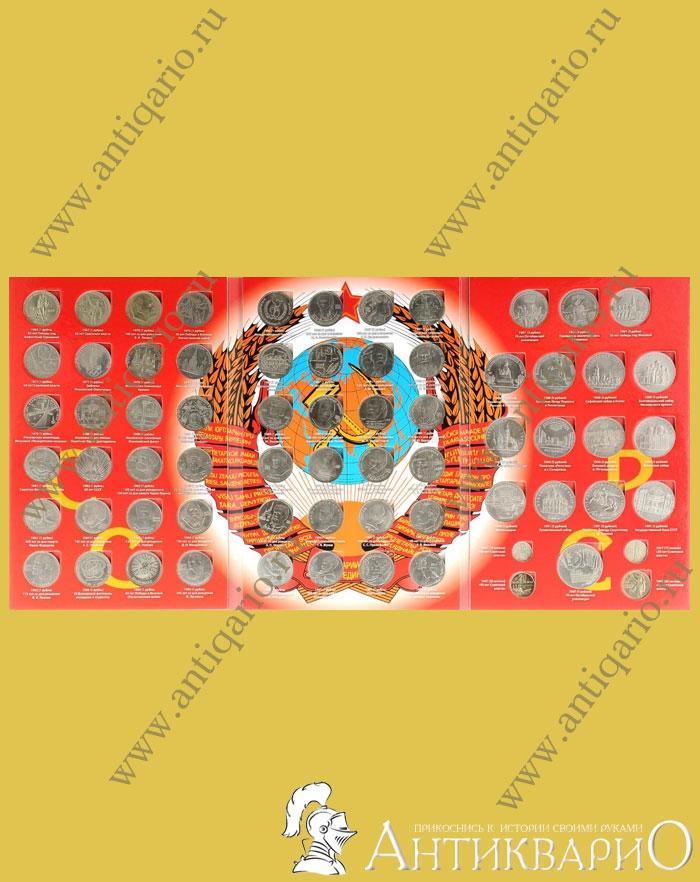 Альбом ссср полный мяу московская ярмарка увлечений монеты