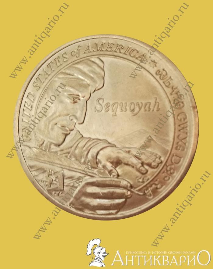 1 доллар сакагавея план выпуска сколько стоит 1 советский рубль