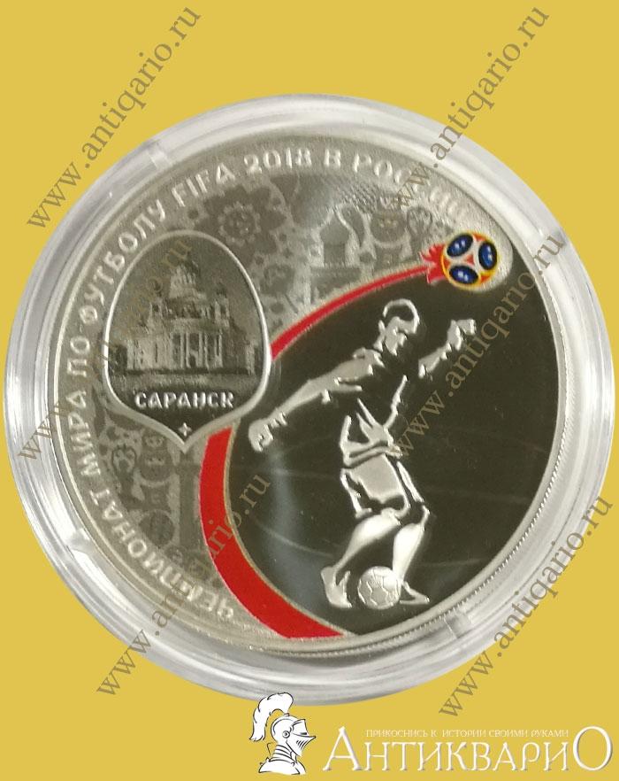 3 рубля чемпионат мира 2018 монета калужка