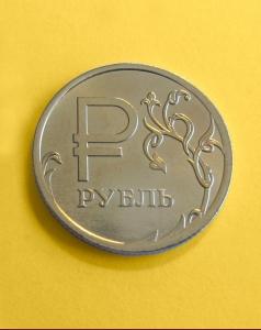 монета со знаком рубля магнитная