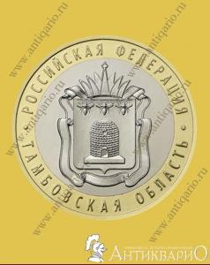 альбом для монет 1999 2020