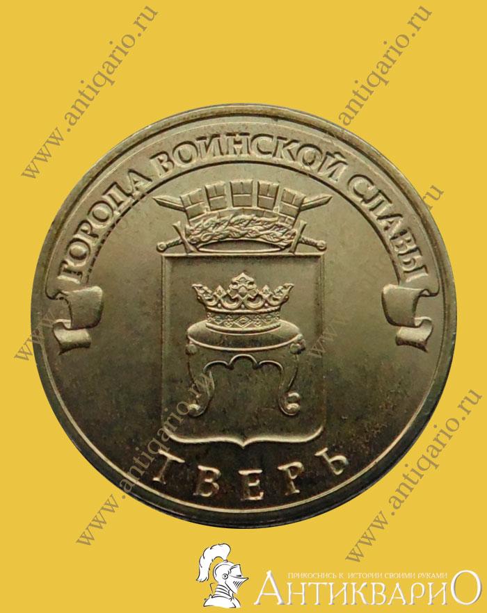 Купить монеты в колпино 10 копеек 2001 спмд