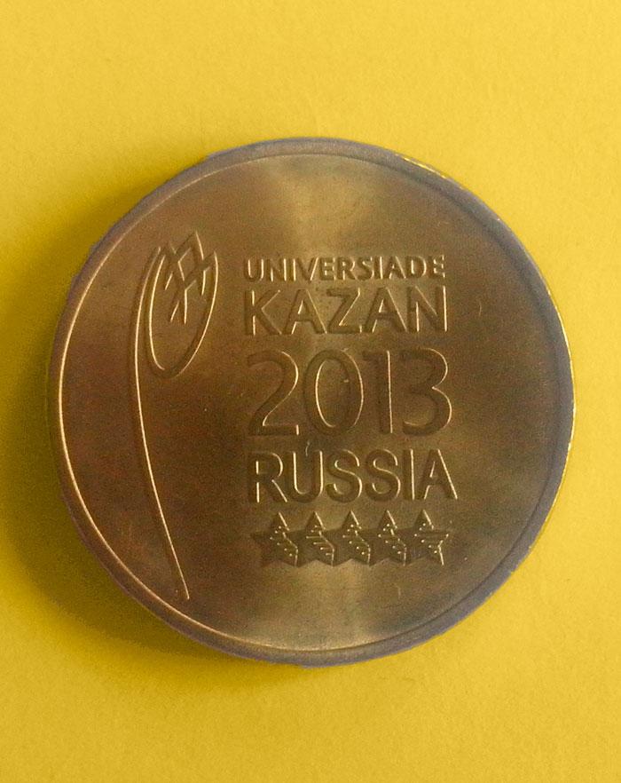 10 рублей универсиада 2013 казань стоимость юбилейные монеты 1 3 5 рублей ссср