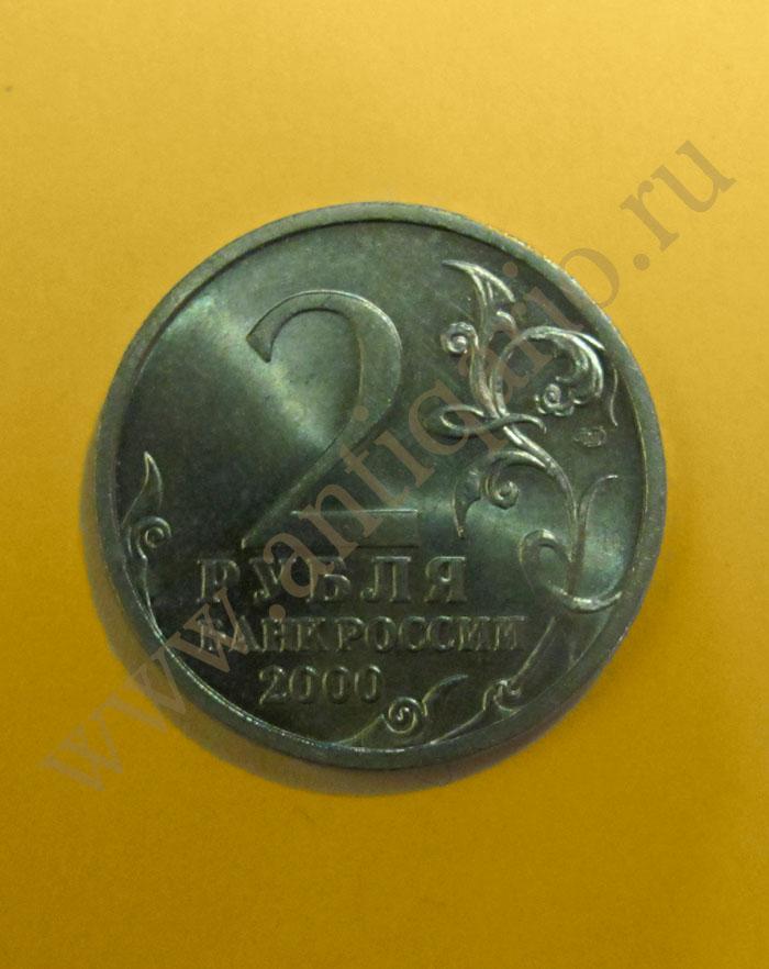 Скупка монет тула какие железные десятки ценятся фото