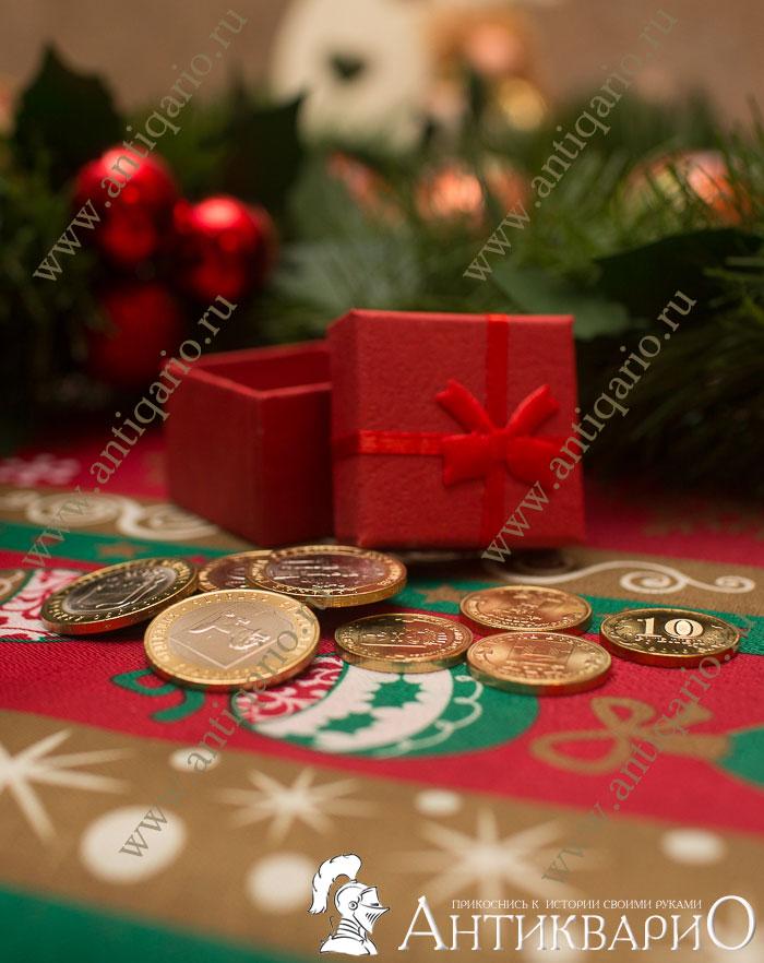 Наборы Набор юбилейных монет в подарок