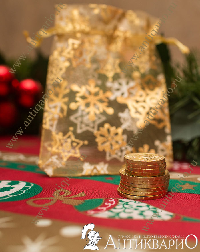 Набор юбилейных монет в подарок