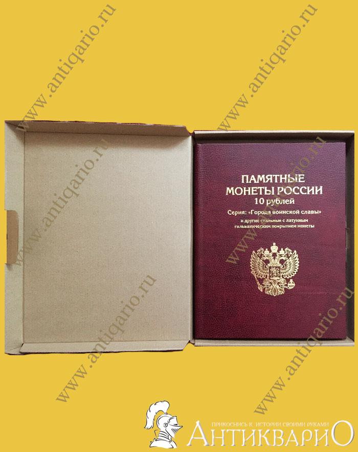 Памятные монеты россии гвс ленин на купюрах