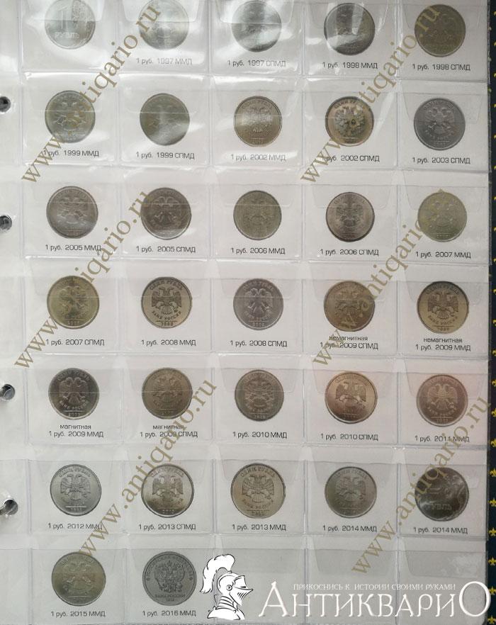 Россия, 5 рублей 1997 года
