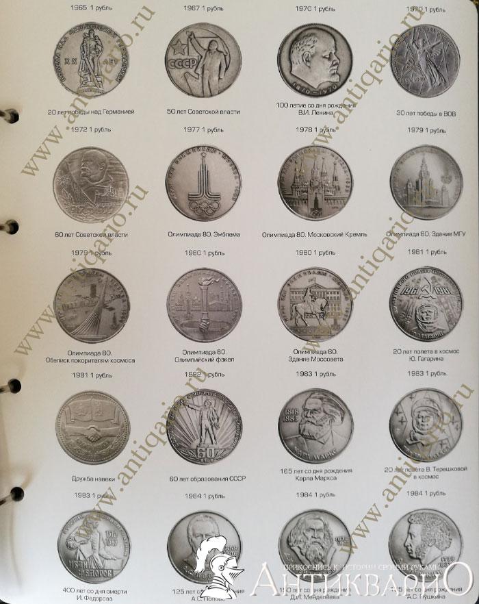 украинские монеты 1992 года их стоимость