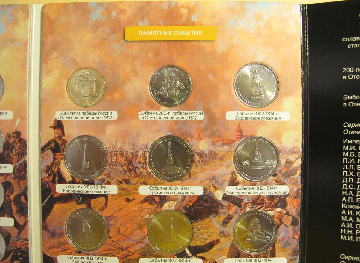 стоимость копеечных монет россии
