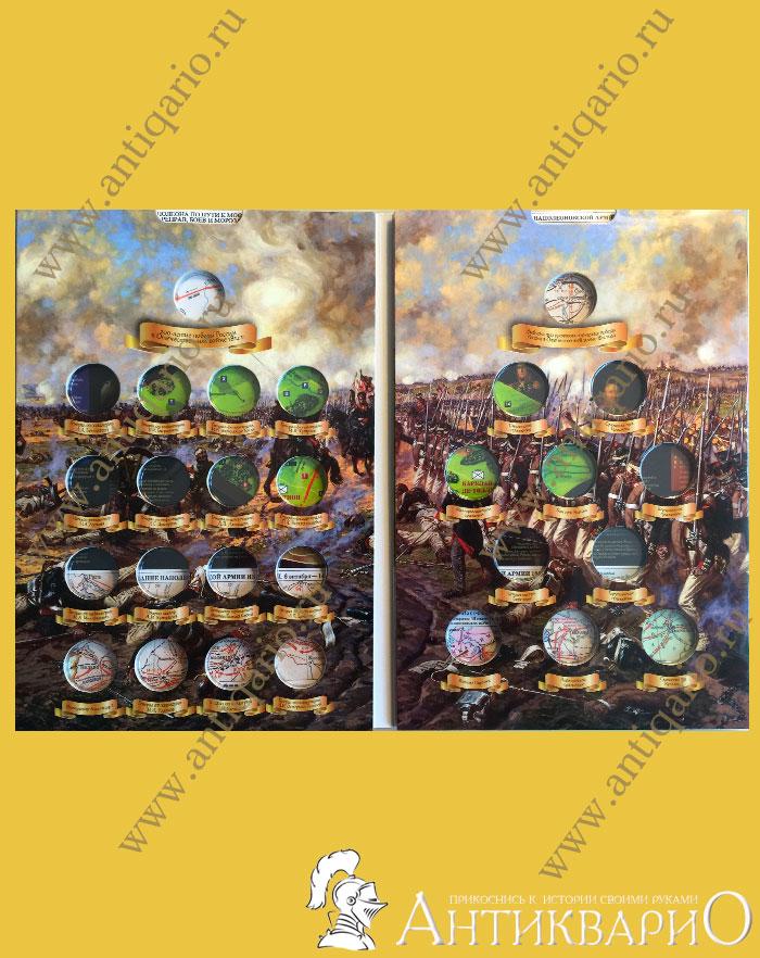 Коллекционный бумажный альбом юбилейная монета 10 грозный