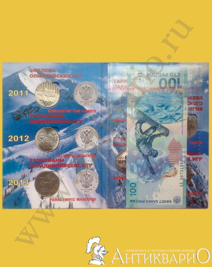 10 рублей преподобная евфросиния полоцкая 2008 г цена в украине