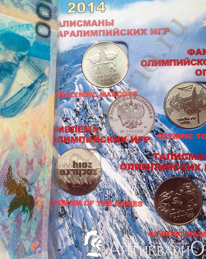 монеты ссср 1986 года цена
