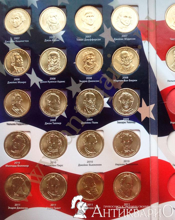 Президентские монеты сша банковские монеты из драгоценных металлов