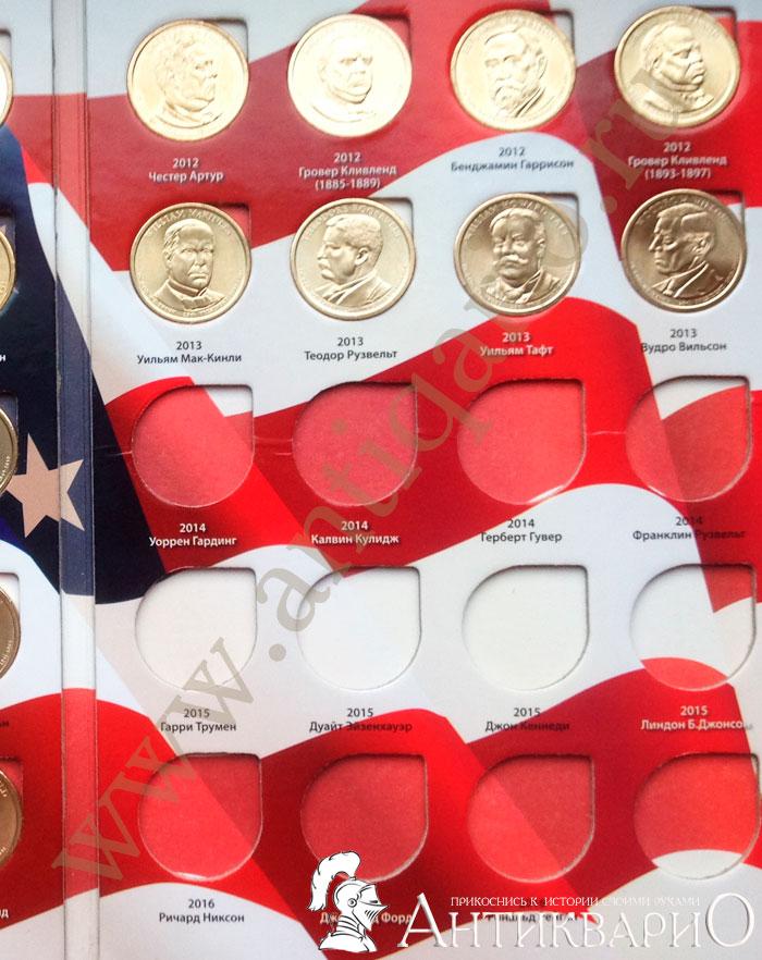 Президентские однодолларовые монеты сша цена памятные монеты югославии