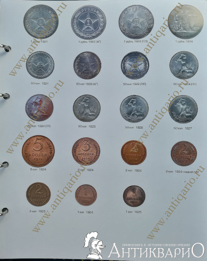Серебряные монеты 1921 1957 5долларов монета серебрянная с золотом овен 2012 продать