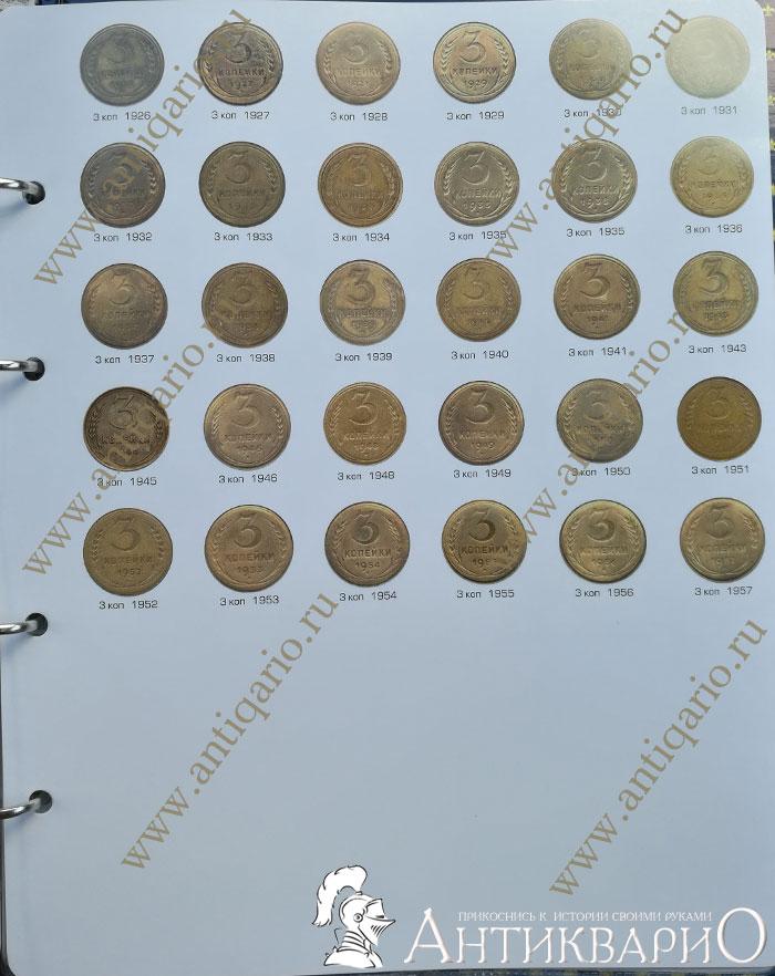 Регулярный выпуск монет 1921 1957 монета чехии 10 крон