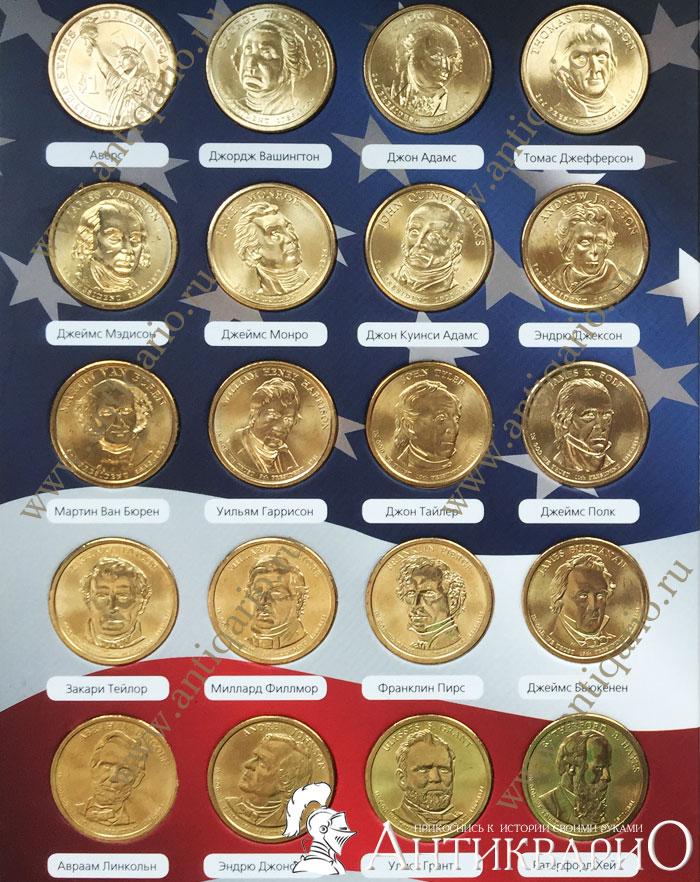 Альбом с монетами президенты купить обиходные монеты украины