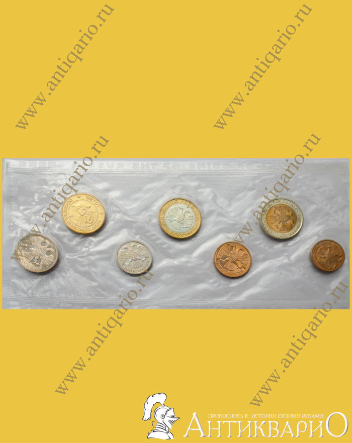 наборы монет купить с доставкой