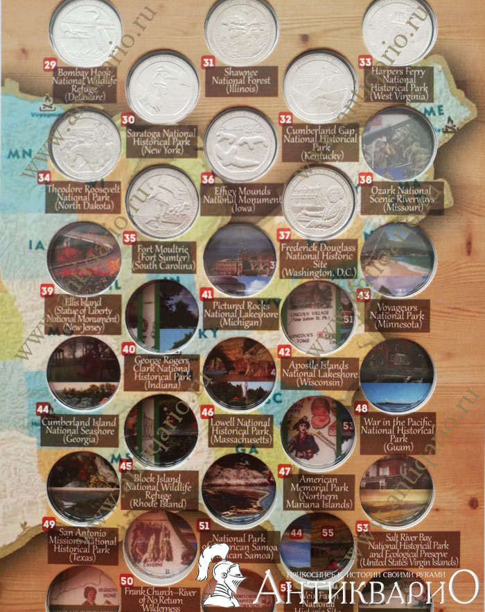 Набор национальных парков сша 10 копеек 1903 проход