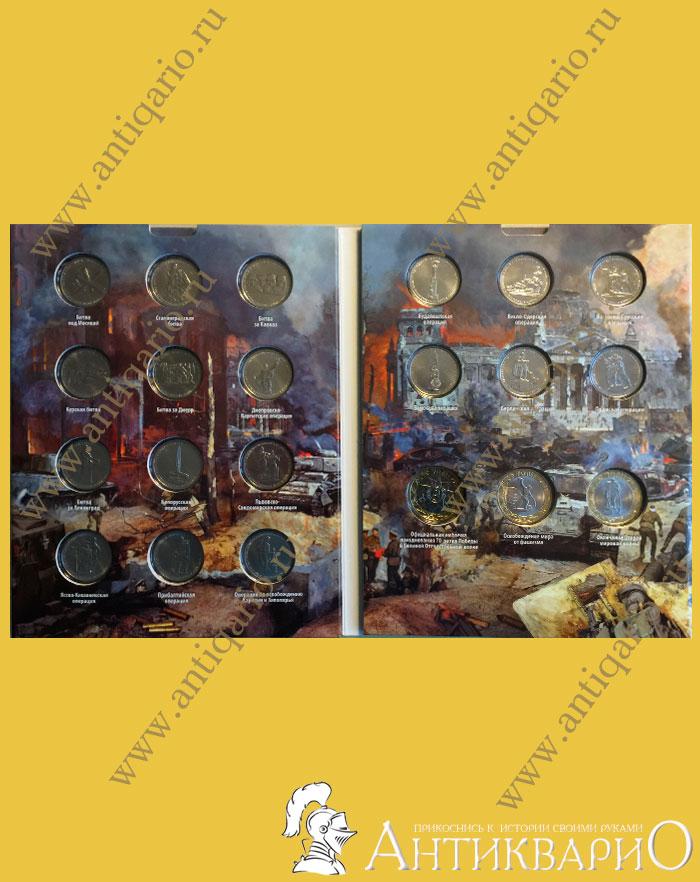 5 рублевые монеты вов серебряные русские монеты