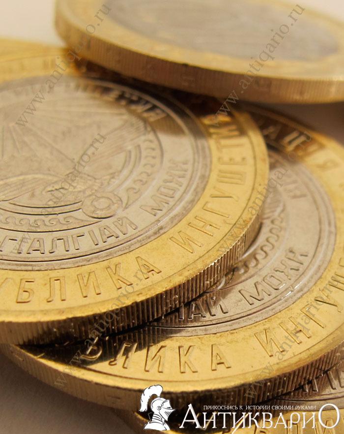 10 рублей ингушетия фото