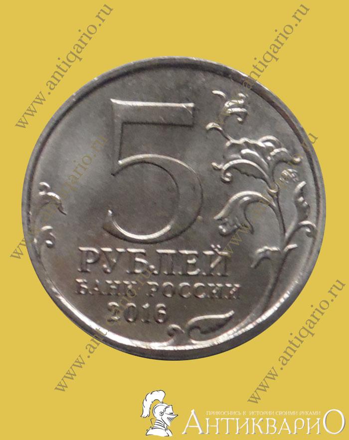 Монета российское историческое общество карта рсфср 1918