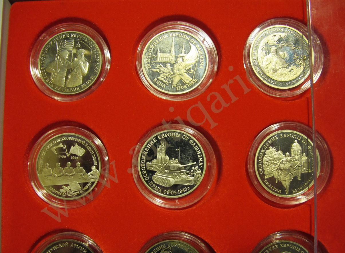 Памятные юбилейные монеты 50 лет