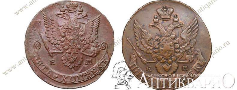 Медные монеты Екатерины II