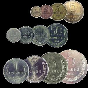 монеты 1958 года дорогие