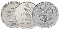 покупаем любые юбилейные монеты 25 рублей