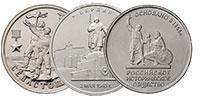 купим любые юбилейные монеты