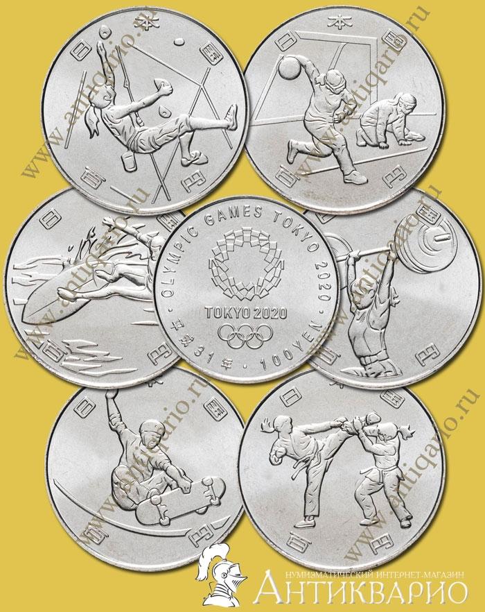 500 йен 2000-2019, Япония - Цена монеты - uCoin.net | 882x700