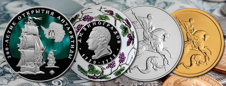 новые монеты январь 2020 года